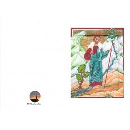 Jésus, Bon Pasteur de Cartes Icônes