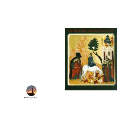 Entrée de Jésus à Jérusalem de Cartes Icônes