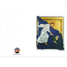 Jésus marche sur la mer de Cartes Icônes