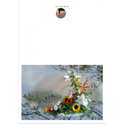 Carte amitié composition florale pour feter toutes les bonnes occasions Artisanat monastique de Anniversaire, fêtes, mariage...