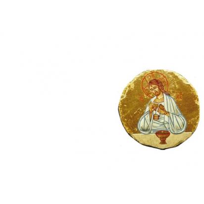 Jésus partage le pain aux disciples d'Emmaüs de Cartes Icônes