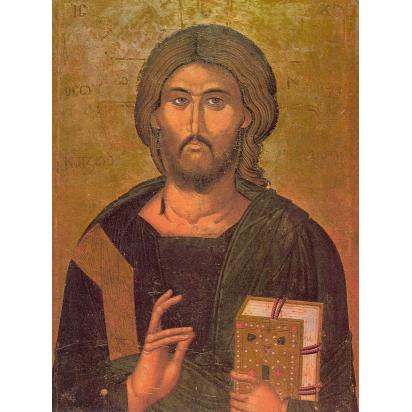 Icône du Christ Sauveur et Source de vie de Icônes traditionelles