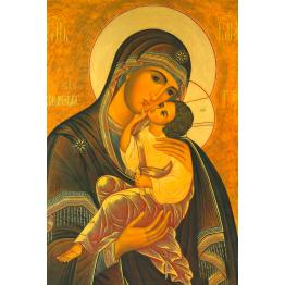 icône de la Vierge qui aime les hommes