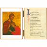 Diptyque religieux de Le Christ et saint Jean du Mont des Oliviers