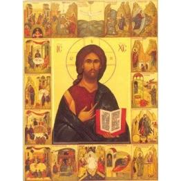 ICONE LE CHRIST ET LES 7 SACREMENTS - XX° - 10,5*15cm de Icônes contemporaines