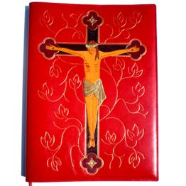 LISEUSE Christ Arbre de Vie