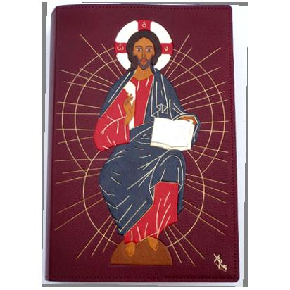 LISEUSE Christ en Majesté