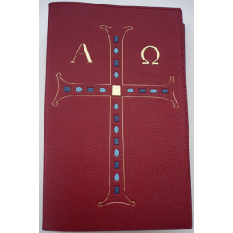 Liseuses pour lectionnaire Croix aux émaux