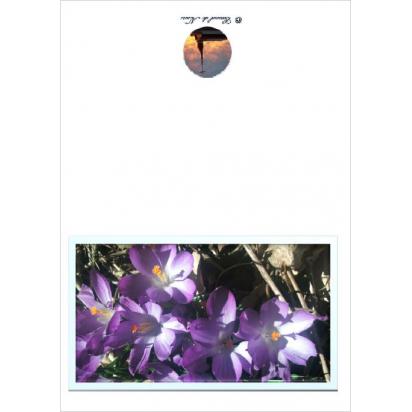 Carte nature de Cartes de la Nature
