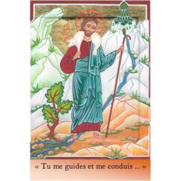 Marque page tu me guide et me conduit pour toutes les occasions de la vie ami Artisanat monastique